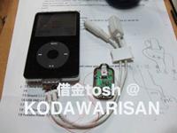 DSCF0730x.jpg