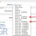 AT&Tでも iPhone 4 ホワイトモデル追加