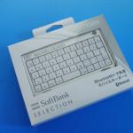 使い勝手のいいサイズの iPad 用キーボード