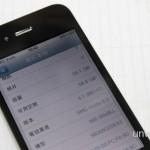 iPhone 4 に 64GBモデル追加か?