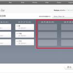 Appleストアで iPad 2 発表イベント?