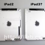 iPad3を組み立ててみる