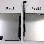 驚くほど美しい iPad3 のディスプレイ