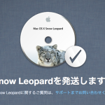 Mobile Meユーザに Snow Leopard を無償提供