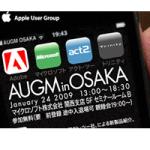 AUGM in Osaka / June 2012  開催決定!