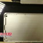 ついに iPad mini のボトムケースが流出?