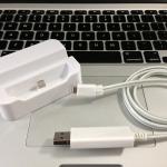 iPhone 5 専用の光るケーブルDock