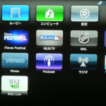 Hulu に必要なのは旧い iPhone とDigital AVアダプタだけ