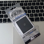 iPad mini や iPhone を超急速充電