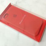 iPhone 5sにふさわしいケース。