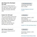 OS X 10.9 Mavericks、まもなくリリースか