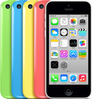 rp_compare_iphone5c_2x.jpg