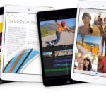 12.9インチ iPad Maxi 発売確実か?