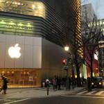 Apple Lucky Bag、すでに販売予定数に到達か