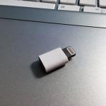 使える格安のLightning – Micro USBアダプタ