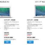 新しい MacBook Air シリーズ発表