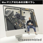 MacBook Air か Surface Pro 3 か…