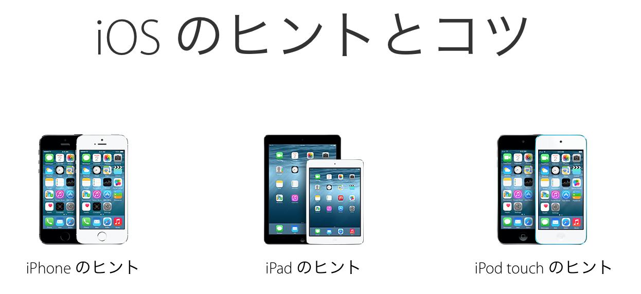 スクリーンショット 2014-07-22 6.42.31
