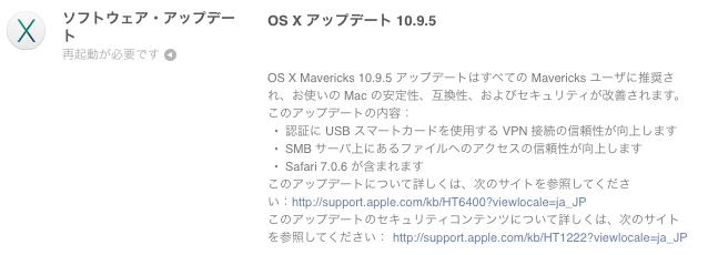 OSX1095UP