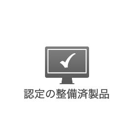 http://www.kodawarisan.com/wp-content/uploads/2014/09/seibi.png