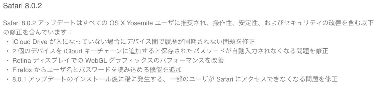 スクリーンショット 2014-12-12 6.24.53