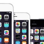 iPhone は、もう4インチには戻らない