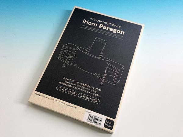 iHorn Paragon