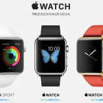ビデオで見る Apple Watch 3モデル
