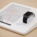 Apple Storeでディスプレイされる Apple Watch