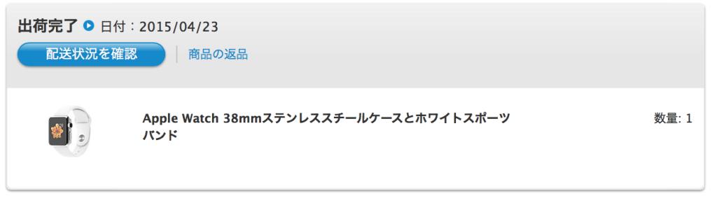 スクリーンショット 2015-04-23 19.50.40
