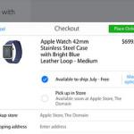 Apple StoreでのApple Watch受け取りがまもなくはじまる