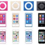 14日に新しいカラーラインナップで iPod シリーズ発表か