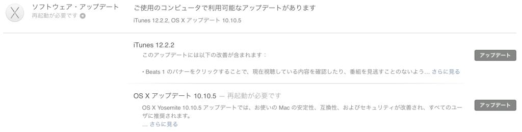 スクリーンショット 2015-08-14 6.15.04