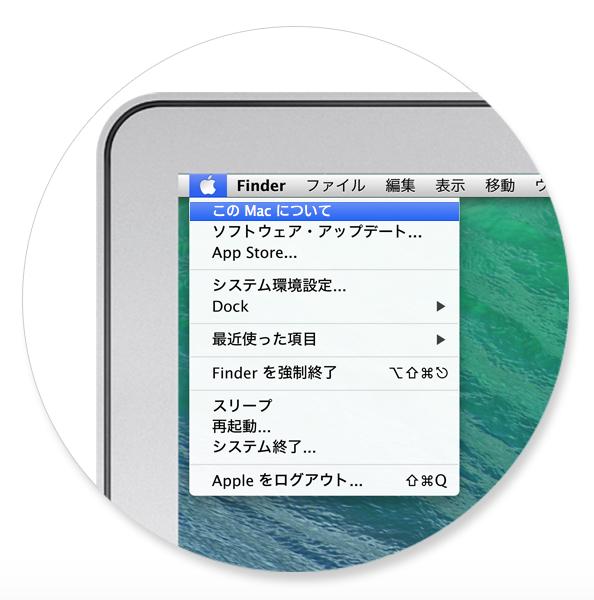 スクリーンショット 2015-08-14 6.25.59