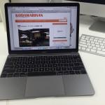 さらなら挑戦、MacBookの超スリム化