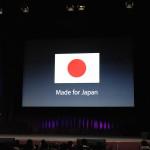 iTunes Store、日本で10周年を迎える