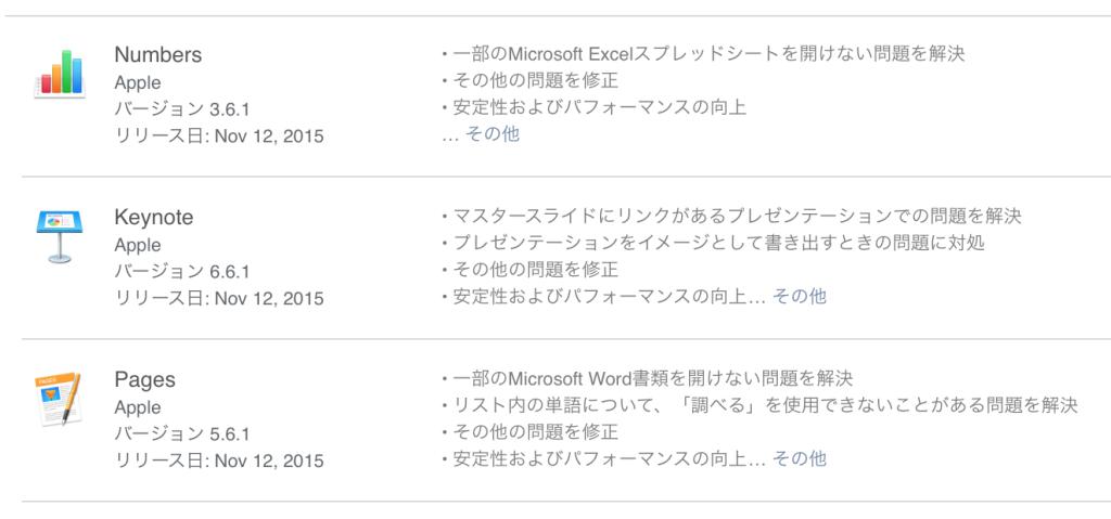 スクリーンショット 2015-11-12 6.08.41