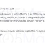 Mac Pro (Late 2013) グラフィックカード修理プログラムはじまる