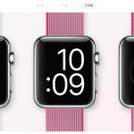Apple Watch 2 は、デザイン変更なしか