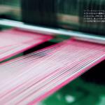 500本ものナイロン糸で織られているウーブンナイロンバンド