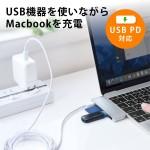 サンワダイレクト、MacBook用USBハブ発売