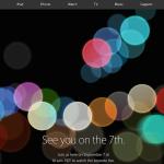 9月7日、Appleスペシャルイベント開催