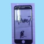 デュアルセンサー搭載の iPhone 7