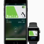 Apple Pay、25日から国内でサービスはじまる?