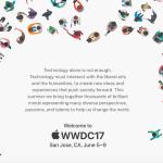WWDC2017、今年は6月5日から9日まで開催