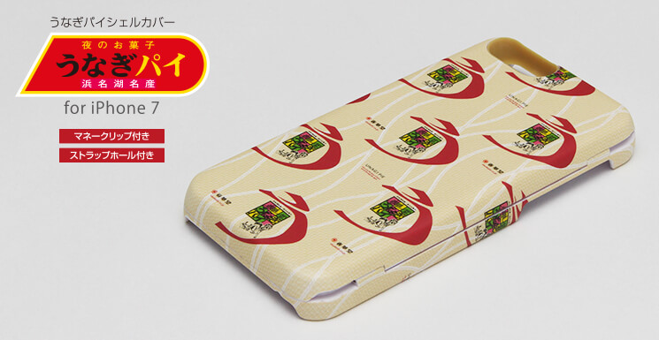 catetop_iphonecase
