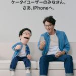 Apple、6,000円でケータイ下取り