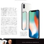 Jonathan Ive が語った iPhone Xのデザイン哲学