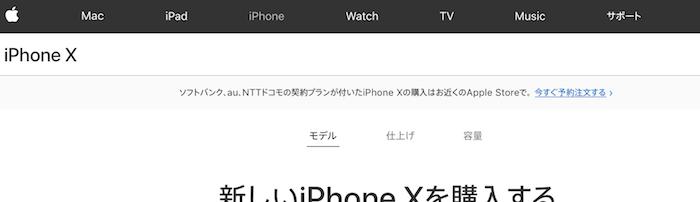 スクリーンショット 2017-11-04 6.52.28