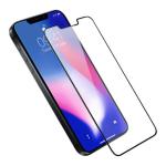 iPhone SE 2018モデルはノッチあり